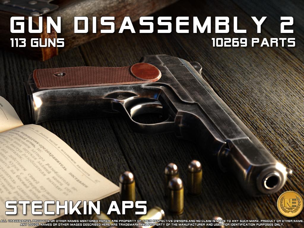 Gun disassembly 2 скачать на компьютер - 038d