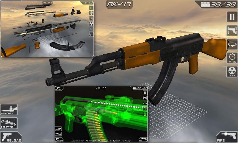 Скачать симулятор сборка оружия