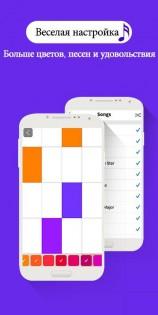 Piano Tiles 4.0.6.6. Скриншот 10