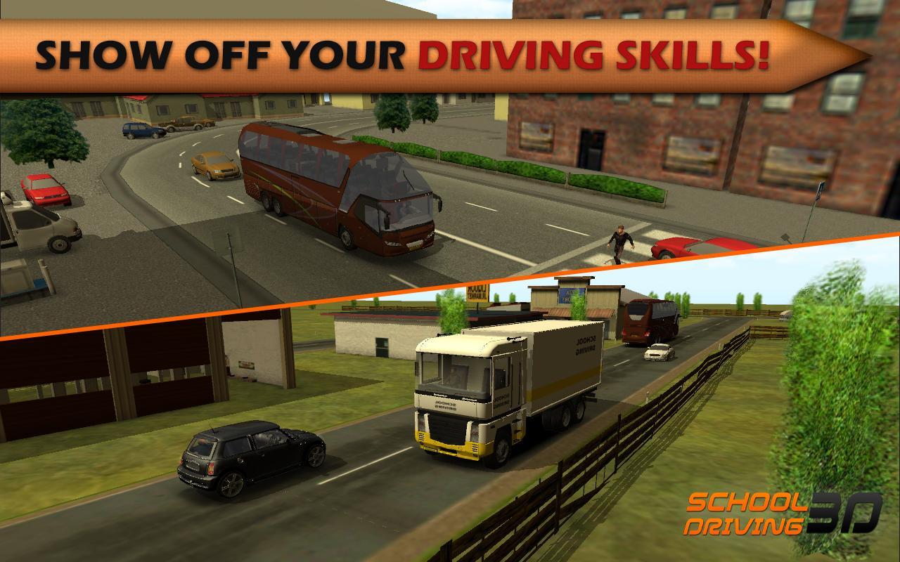 School driving 3d скачать на андроид