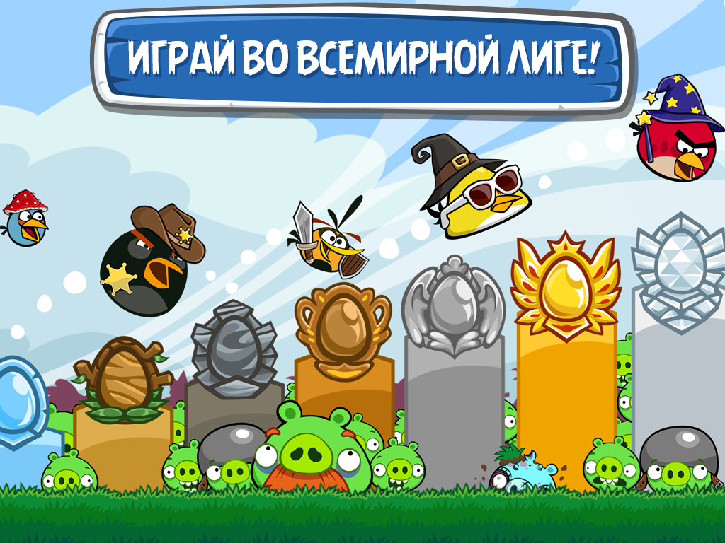 Download angry birds friends 3. 1. 1 apk for pc free android game.