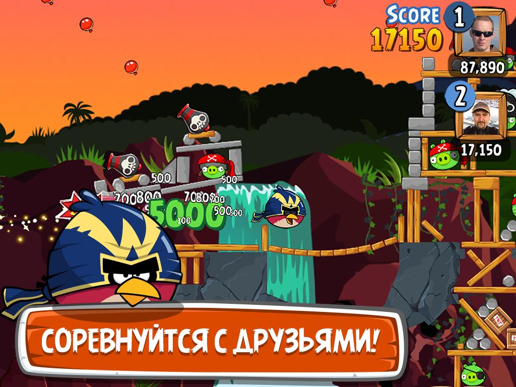 Скачать все игры Angry Birds Ангри Берс скачать на андроид