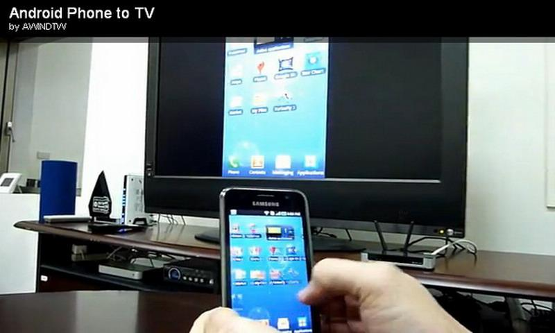 Share, mirror, stream android screen to pc [wifi, usb, bluetooth].
