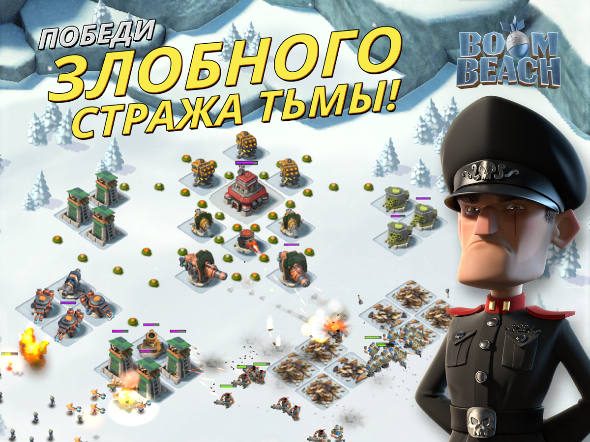Boom Beach на Android - YouTube