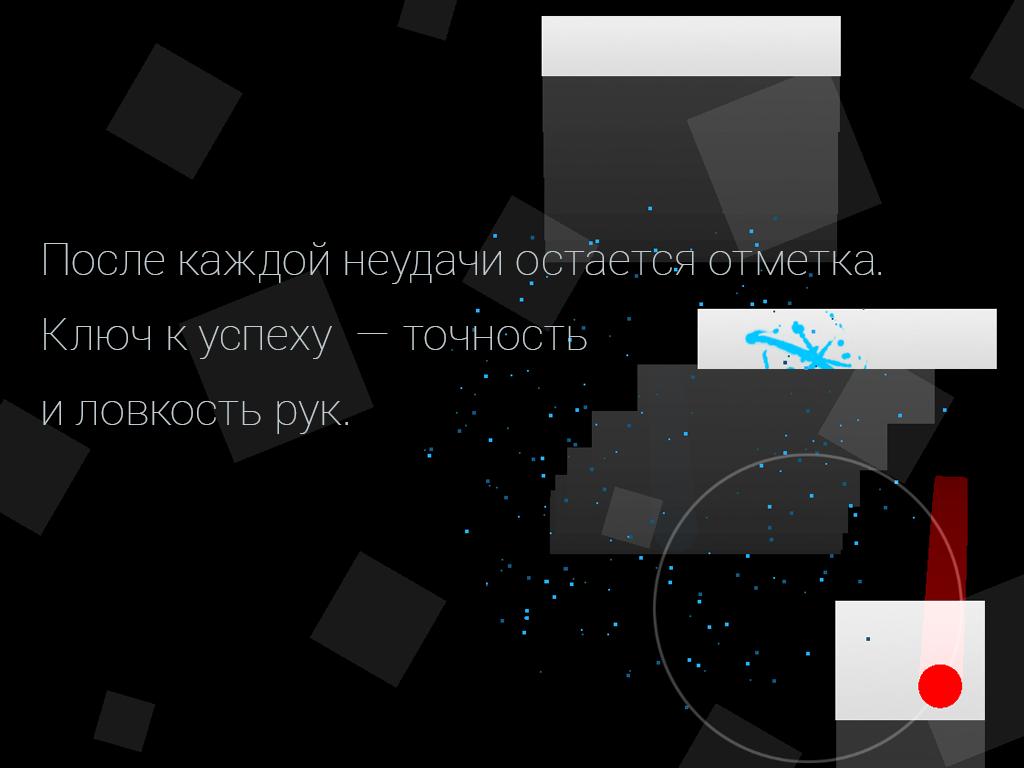 Android игры с самой крутой графикой – Игры – …