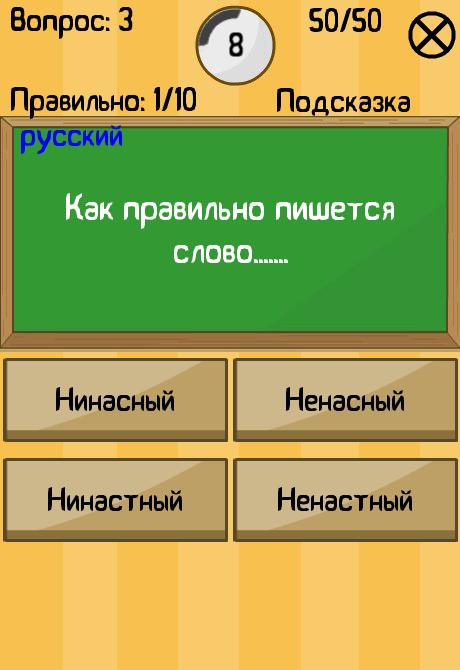 Русский медведь. царь читать