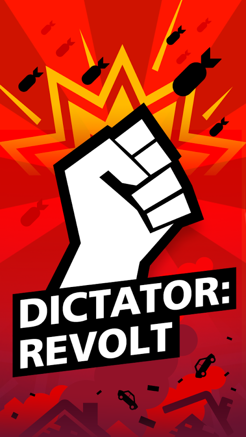 Диктатор революция скачать.