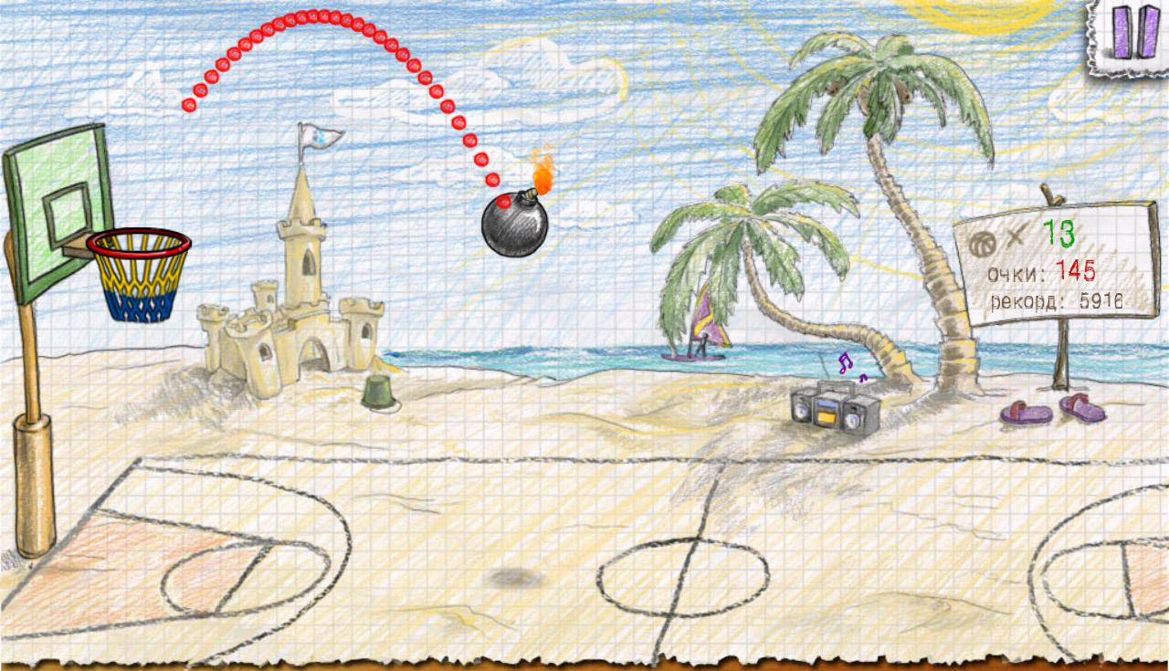 Doodle Basketball Game - CANTINEOQUETEVEO
