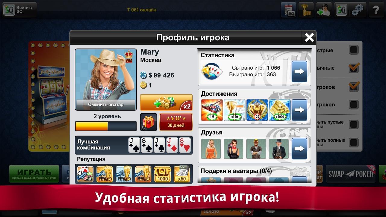 Игры для всех онлайн бесплатно