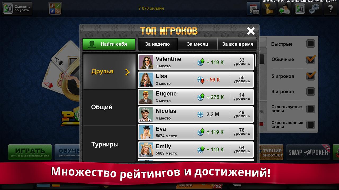 PDAlifenet  скачать игры на андроид
