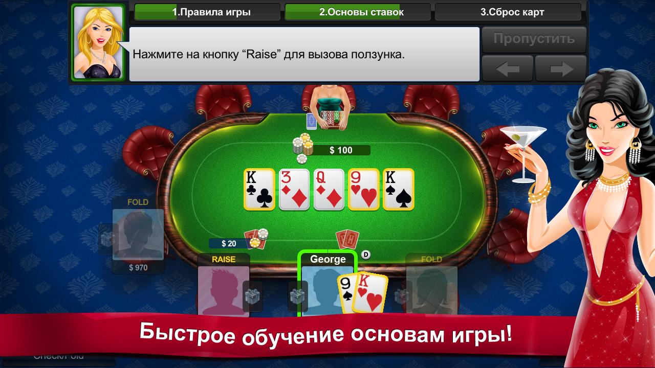 онлайн казино обзор