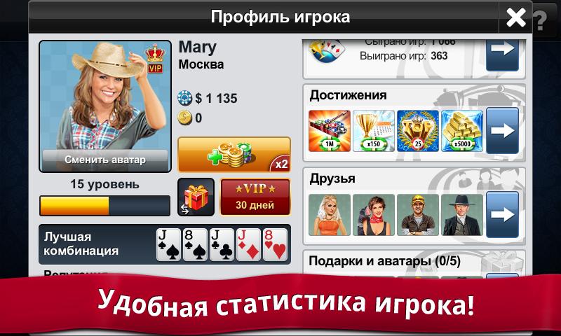 Играть игровые автоматы бесплатно и регистрации и смс