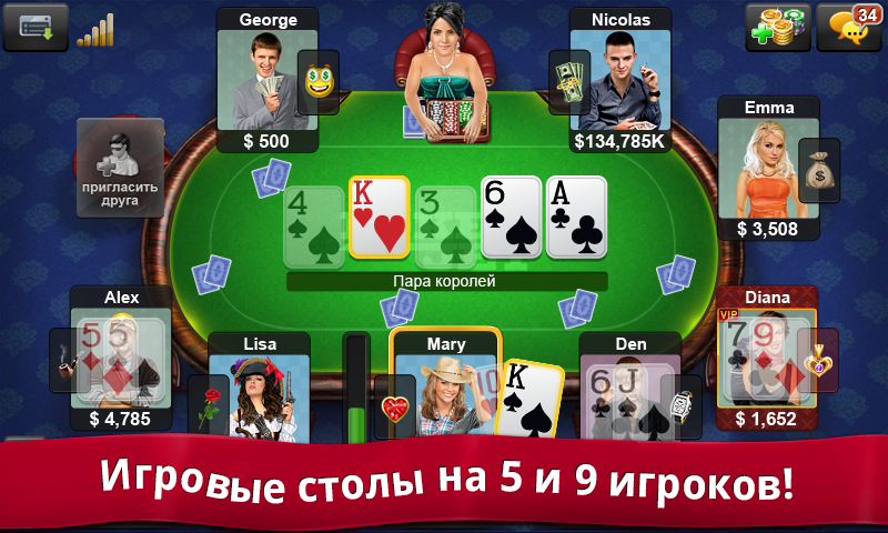 Скачать покер pc rus