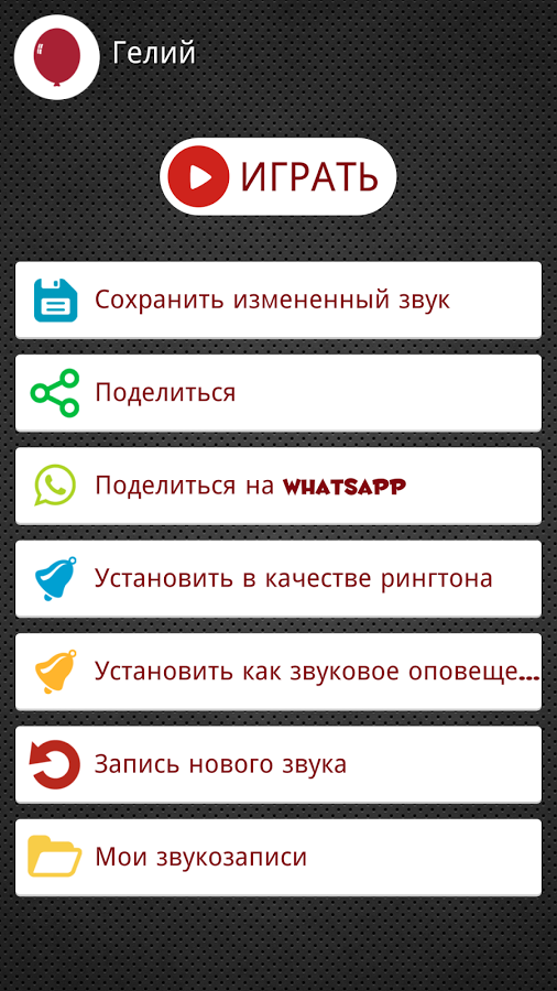 Скачать Skype бесплатно на русском языке