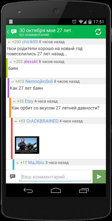 скачать кейт мобил 39 версия