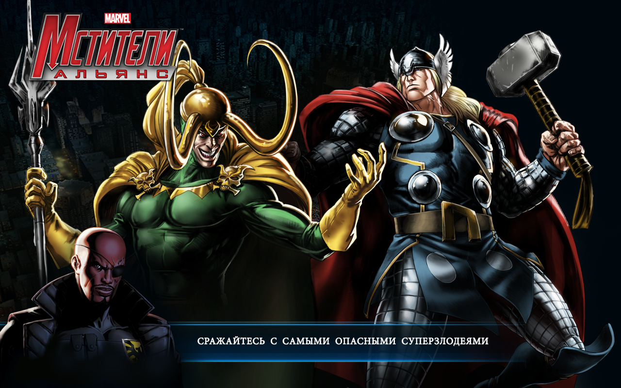 marvel avengers alliance 3 2 0 android. Black Bedroom Furniture Sets. Home Design Ideas