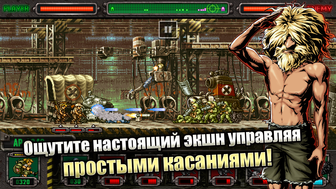 Metal slug defense unlocked | android apk mods.
