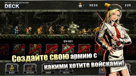 Metal slug defense hack (android/ios) | hacksbook.