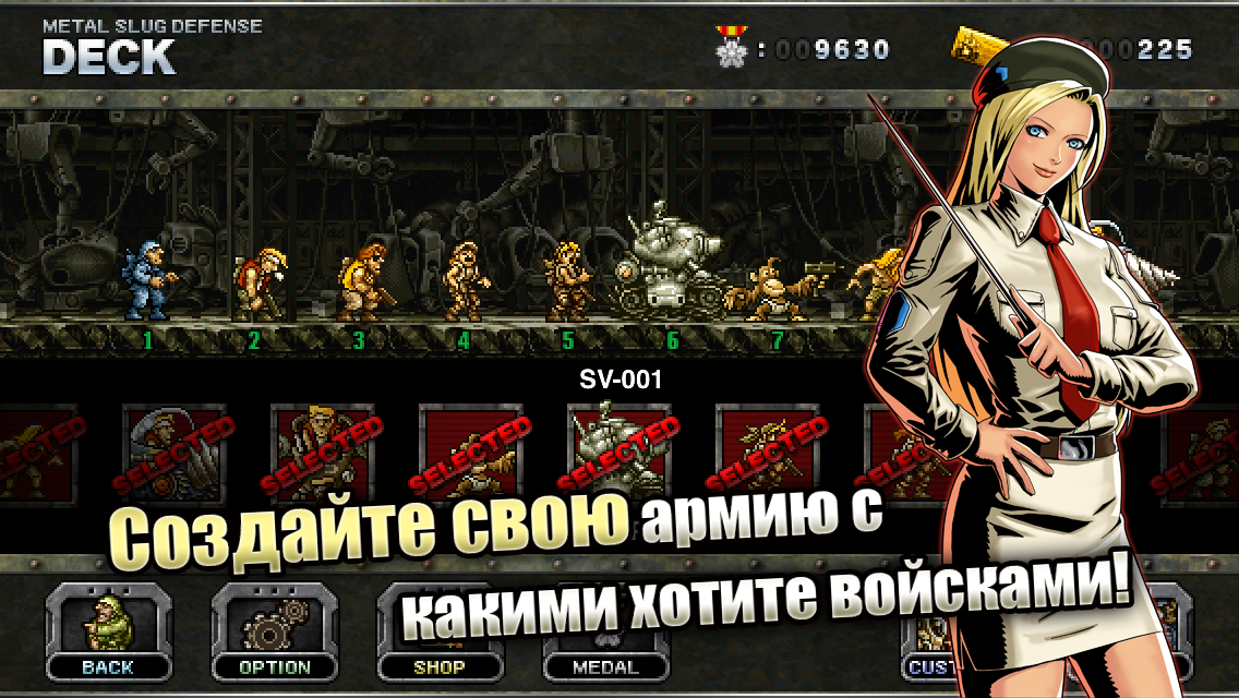 Download metal slug defense mod apk unlimited ~ mobile android app.
