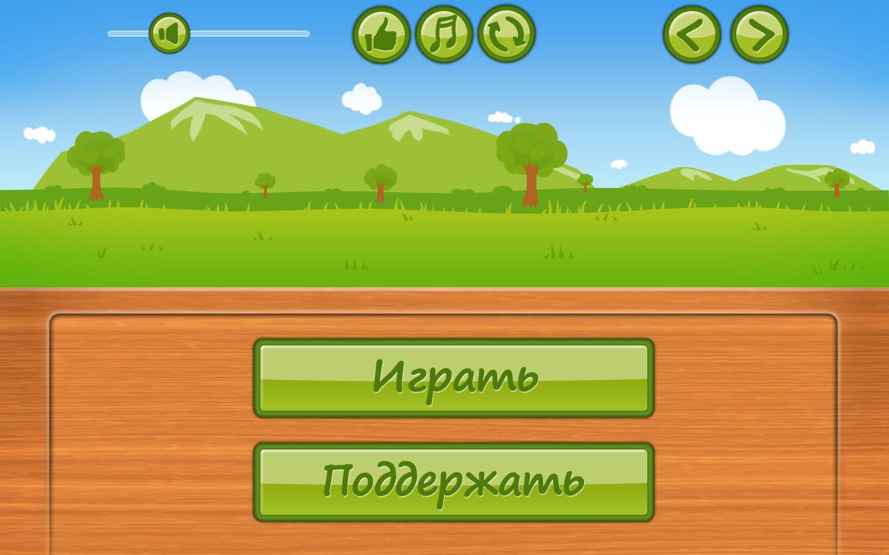 Приложения в Google Play – Piano - Пианино Игра