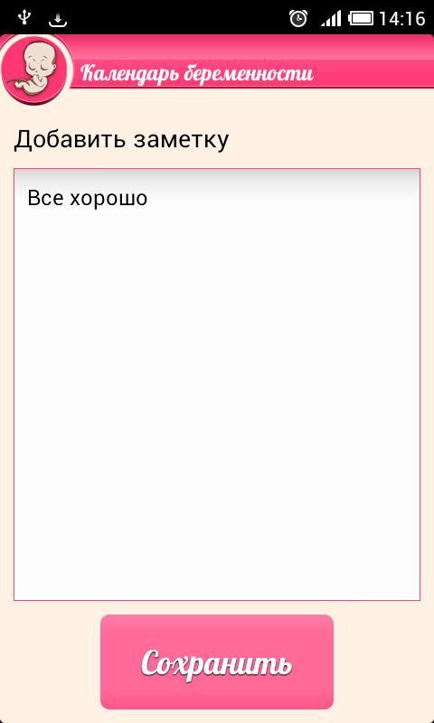 Календарь православные посты на 2013 год