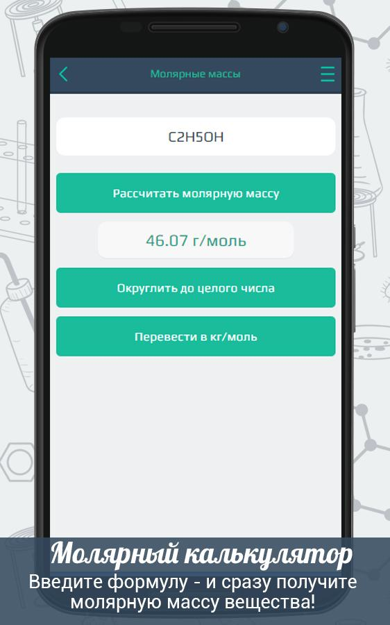Программы для разработчиков iphone