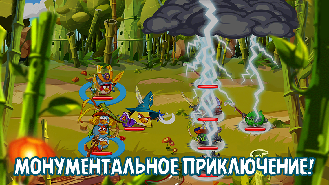 Angry Birds скачать 775  МОД на Android