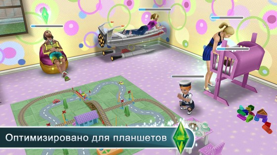 The Sims FreePlay 5.34.3. Скриншот 4