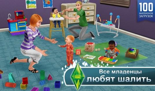 The Sims FreePlay 5.36.1. Скриншот 6