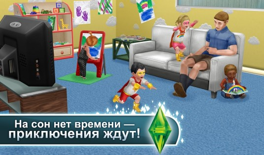 The Sims FreePlay 5.34.3. Скриншот 7