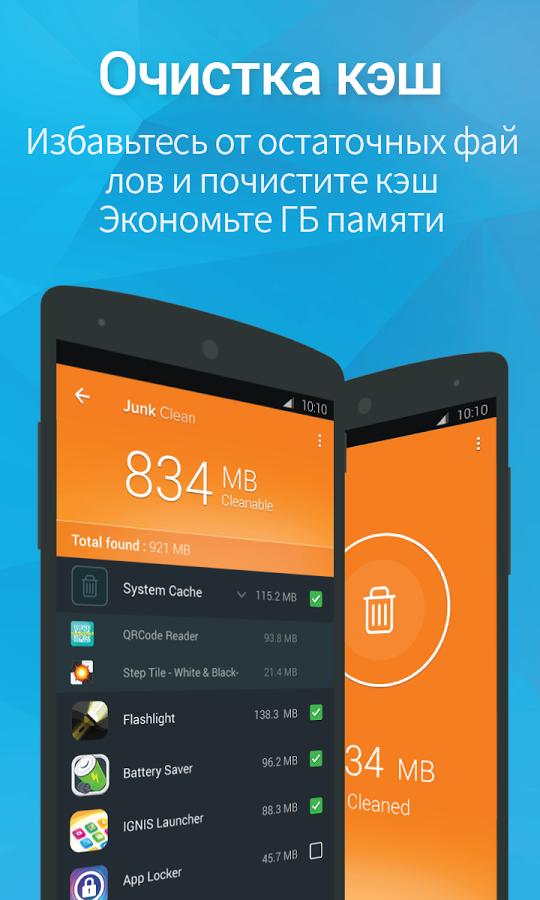 Скачать Касперский для Android