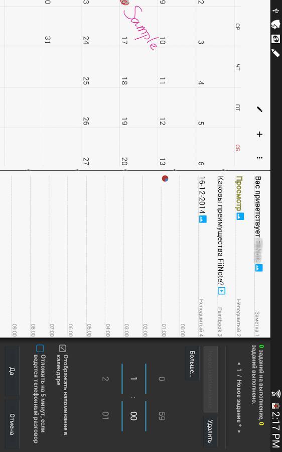 Xiaomi Mi 5X review  GSMArenacom tests