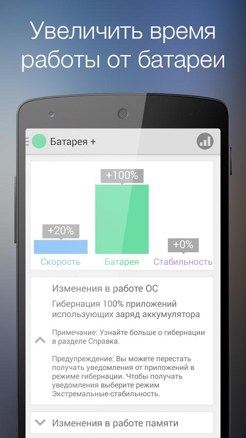 Скачать Приложения для iOS 3.1.3