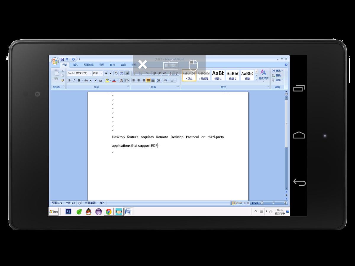 Скачать клавиатура трекпад (wifi мышь) apk последнюю версию.