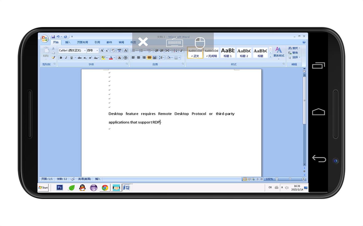 Скачать wifi mouse: keyboard trackpad, computer controller 3. 5. 8.