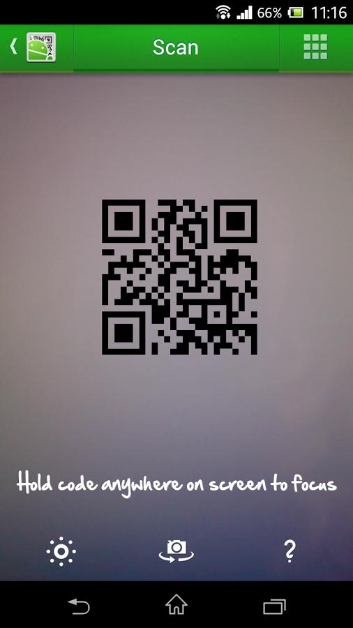 Qr программа для андроид - фото 10