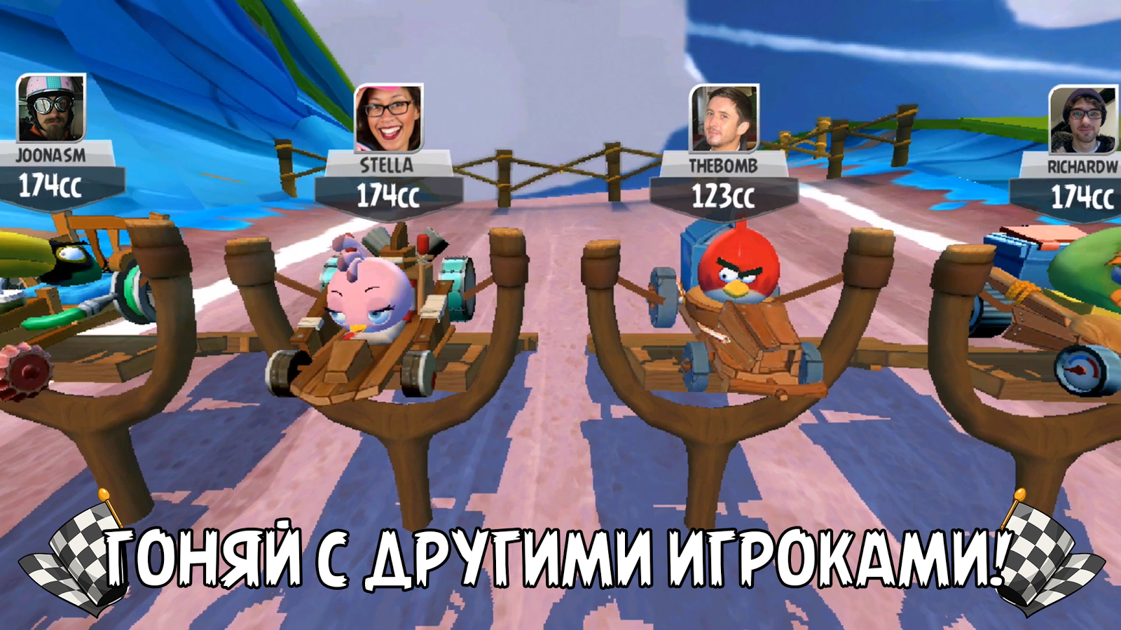 Angry Birds Go! (MOD, много ... - android-1.com