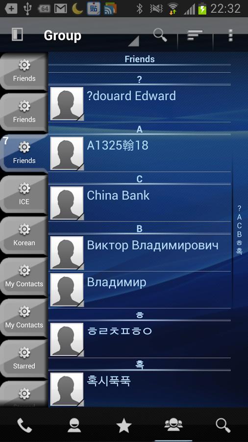 Скачать файл contacts apk