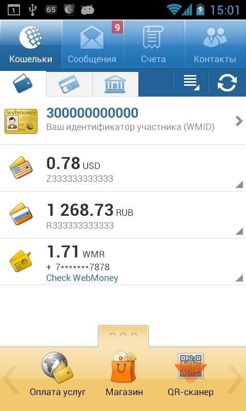 Скачать webmoney кошелек на компьютер бесплатно