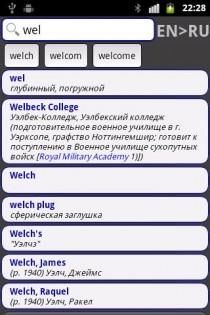 HedgeDict 5.0.3. Скриншот 2