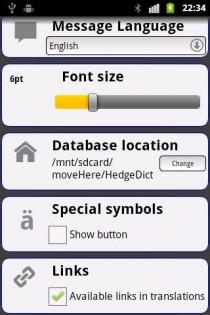 HedgeDict 5.0.3. Скриншот 5