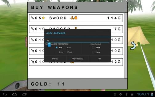SB Game Hacker 3.1. Скриншот 3