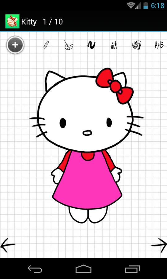 Скачать приложение как рисовать рисунки скачать программу двойник по фото