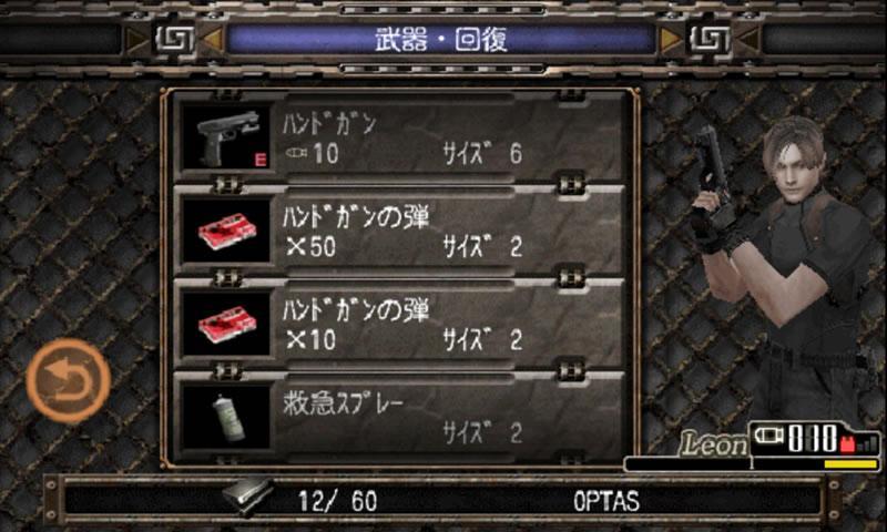 Resident evil 5 скачать на андроид.