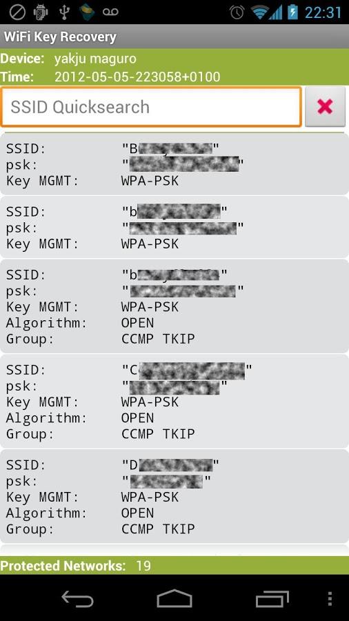 wifi key recovery скачать на андроид