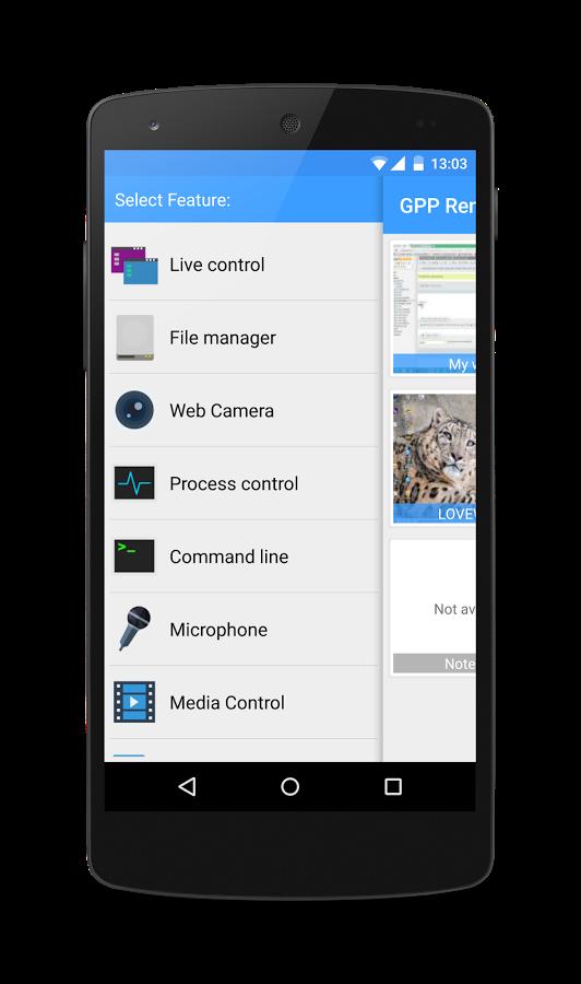 Скачать gpp remote viewer — 2. 0. 8 для android.