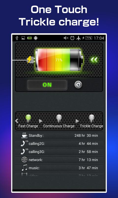 Скачать на андроид программу батарея