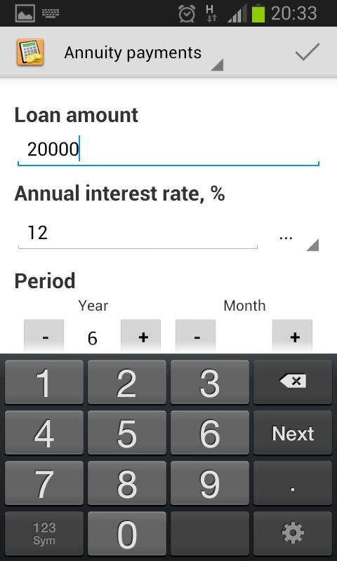 скачать кредитный калькулятор для андроид - фото 9
