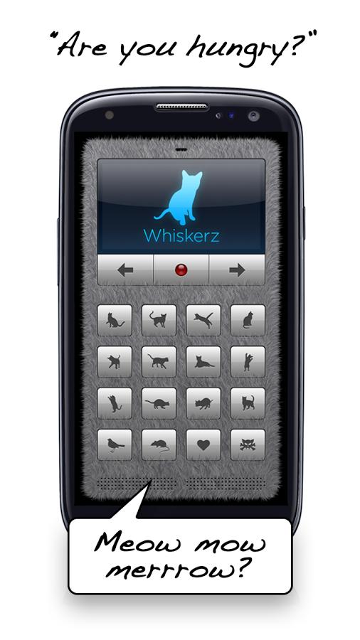 Программы для dns s4702 скачать бесплатно на андроид телефон.