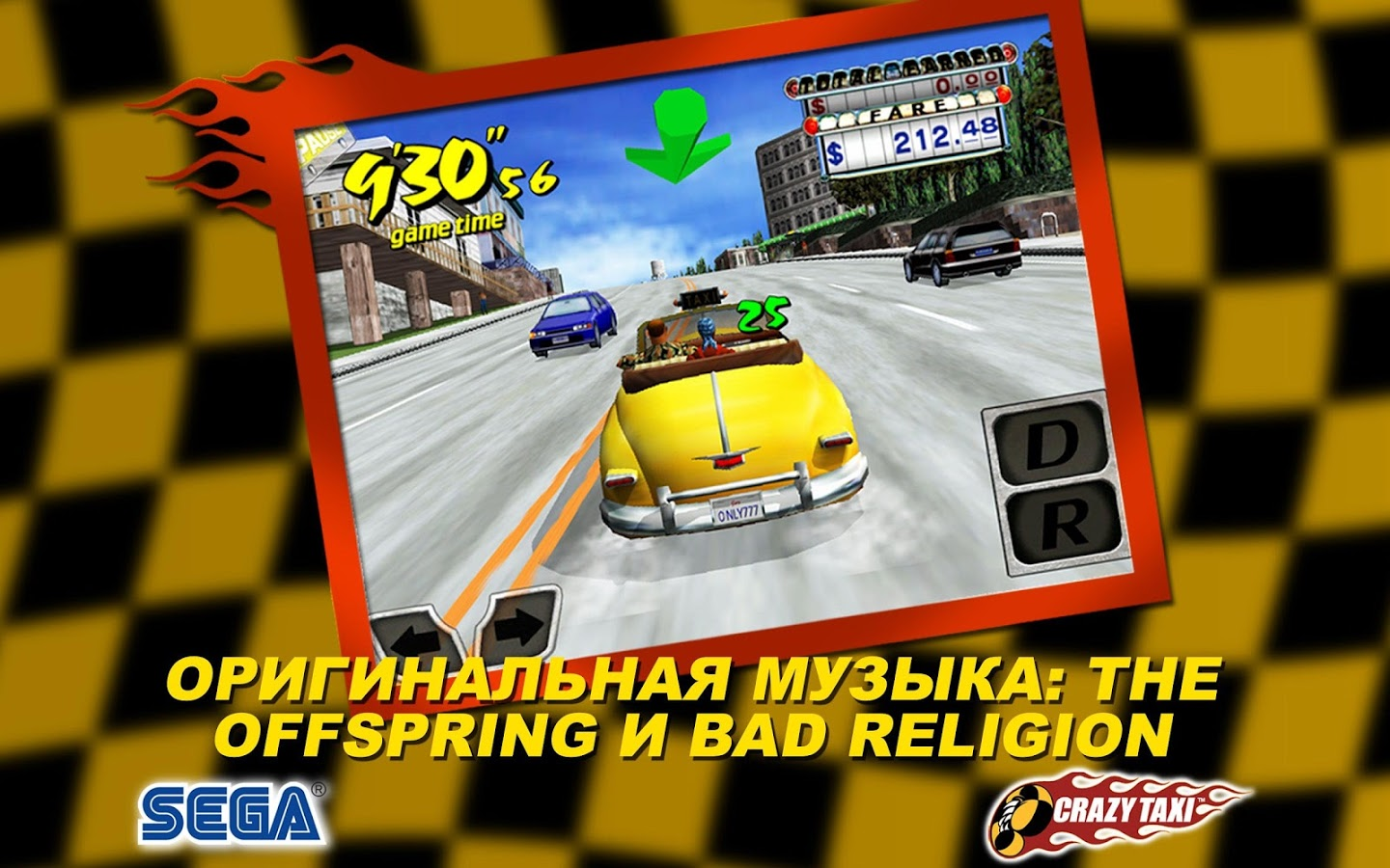 App A Taxi Driver APK for Windows Phone | Download Android ...